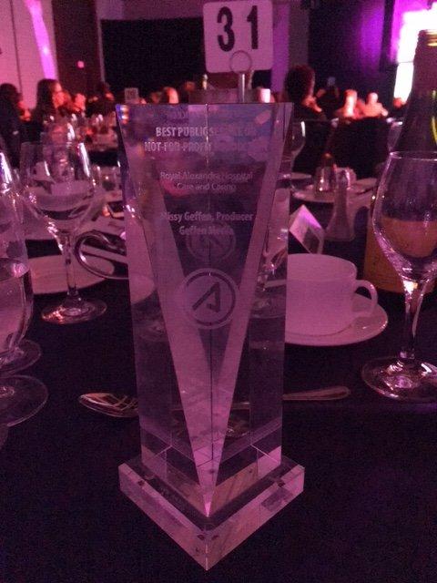 Rosie Award